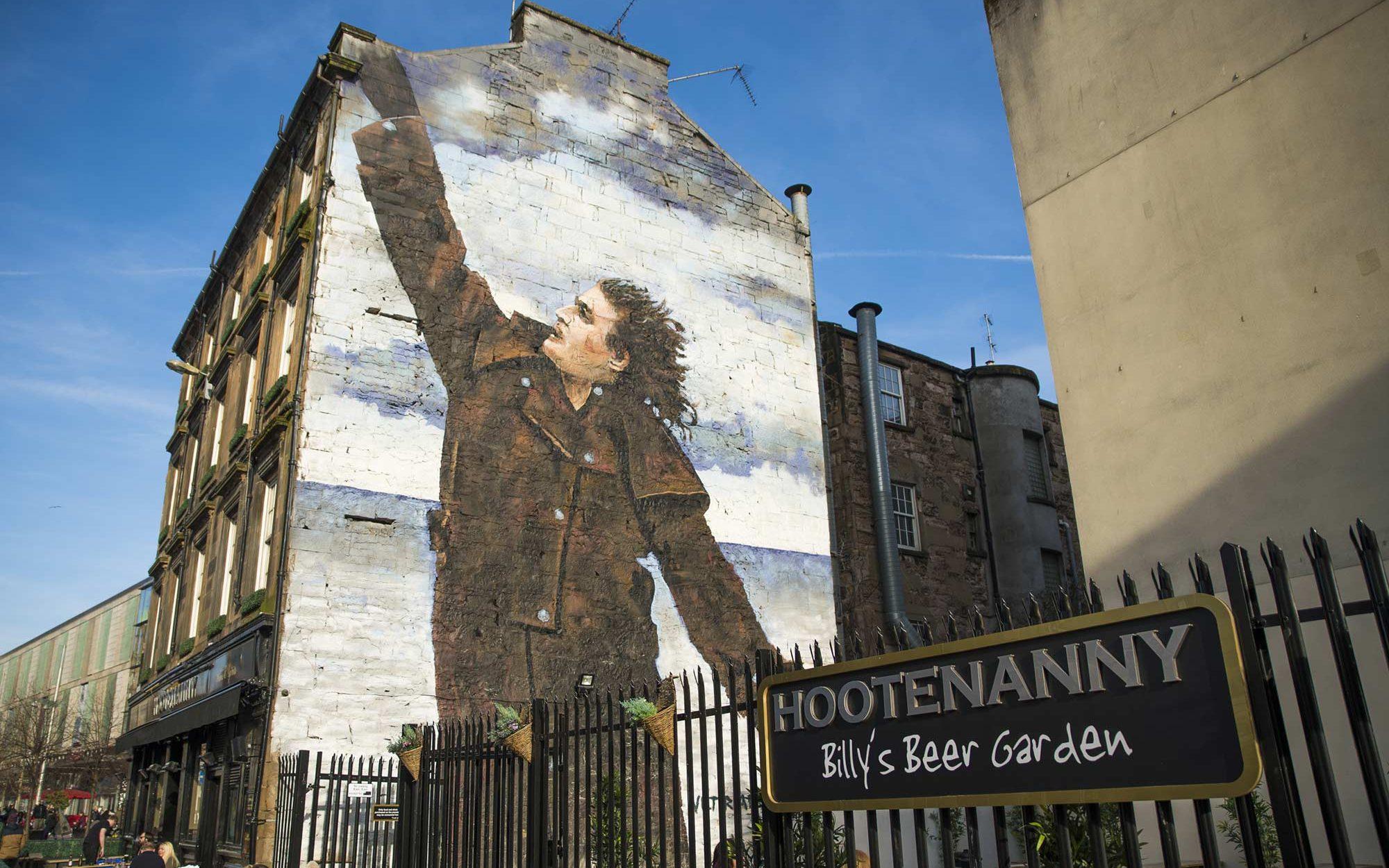 Hootenanny roadtrip Scotland Siredwards